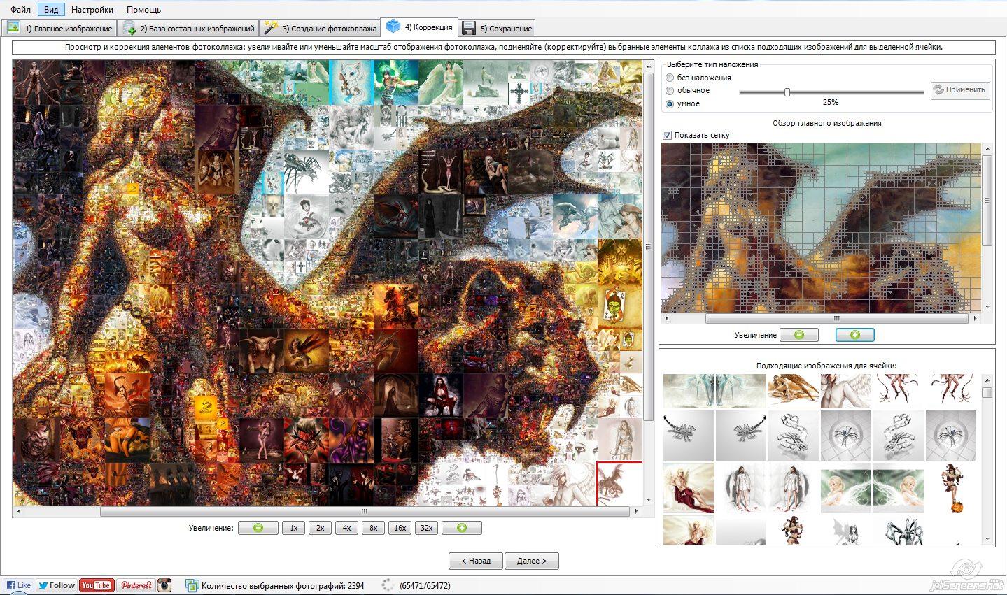 Программы для коллажа фотографий 12 фотография